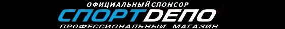 Официальный спонсор школы хоккея